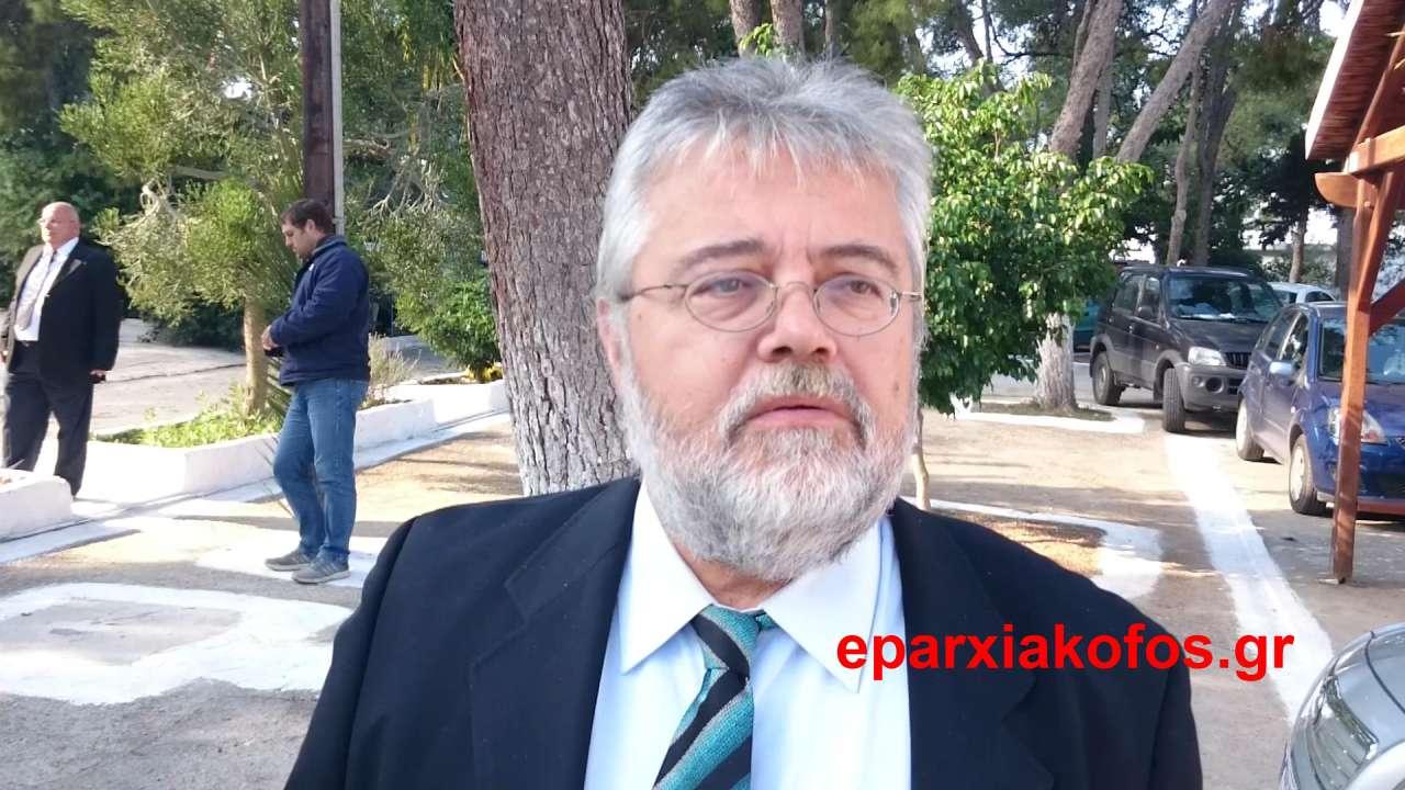 eparxiakofos_gr_0134
