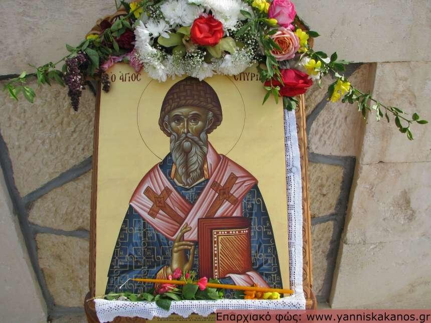 Πανηγυρικά εορτάστηκε η Εκκλησία του Αγίου Σπυρίδωνα στην Ενορία Αγίου Ιωάννη
