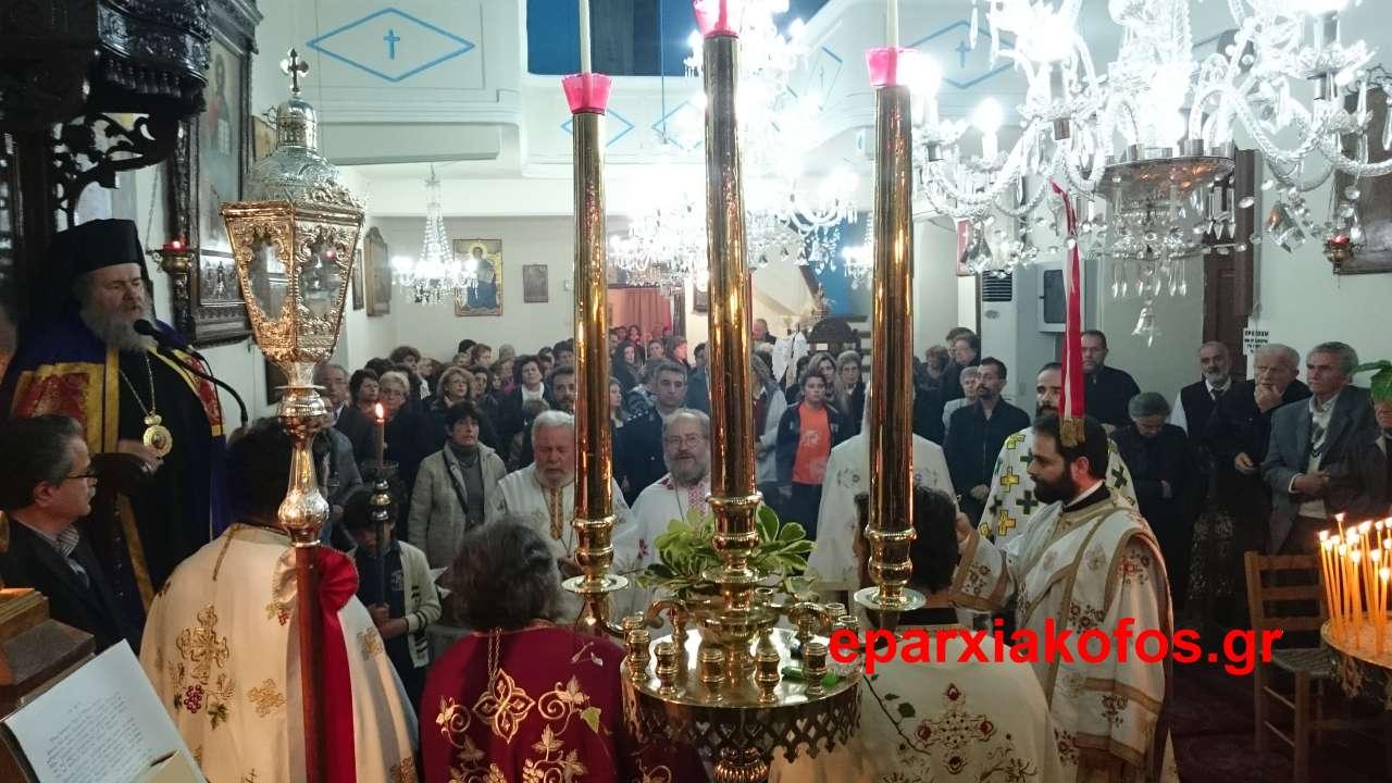 Αρχιερατικός Εσπερινός Αγίου Ελευθερίου στο Γεράνι του Δήμου Πλατανιά (Και βίντεο)