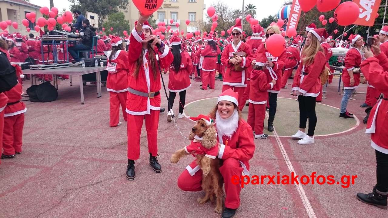 eparxiakofos_gr_0017