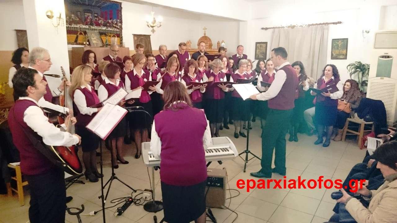 eparxiakofos_gr_0023