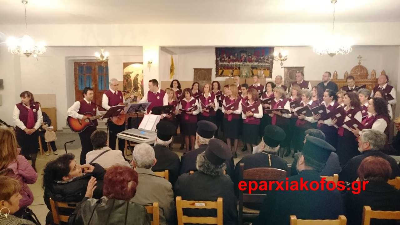 eparxiakofos_gr_0024