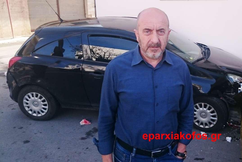 eparxiakofos_gr_0030
