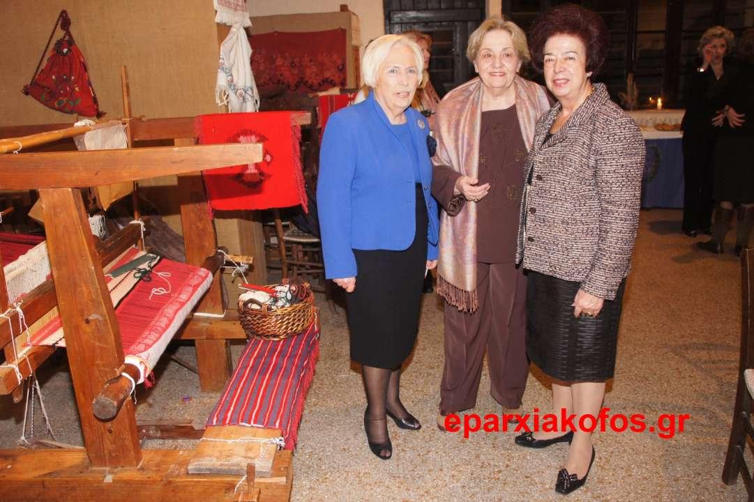 ΣΤΟ ΛΥΚΕΙΟ ΕΛΛΗΝΙΔΩΝ  Εσπερίδα τιμής και μνήμης για τη Ζωή Μητσοτάκη