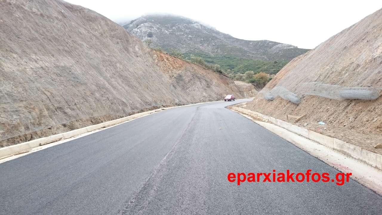 eparxiakofos_gr_0069