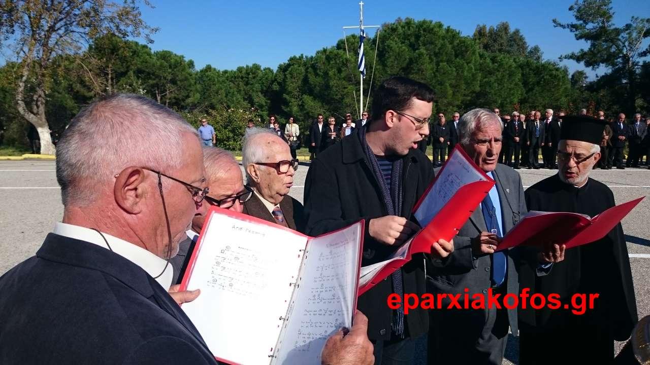 eparxiakofos_gr_0097