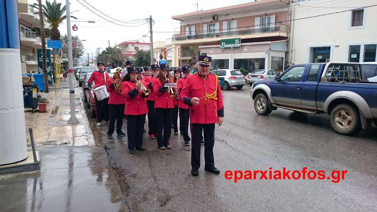 eparxiakofos_gr_0100