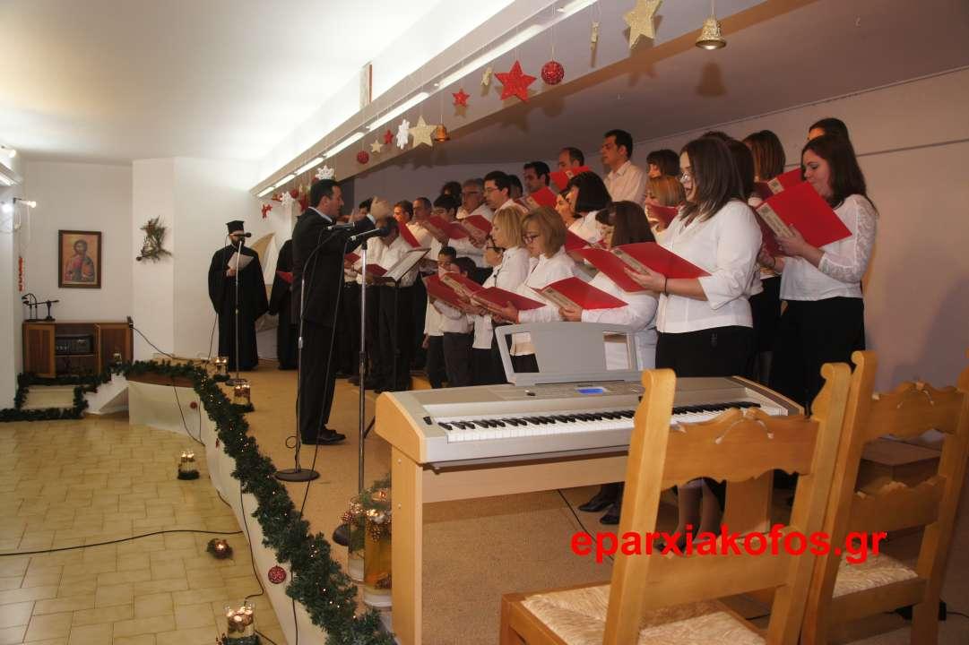Χριστουγεννιάτικη χορωδία με κάλαντα (Και βίντεο)