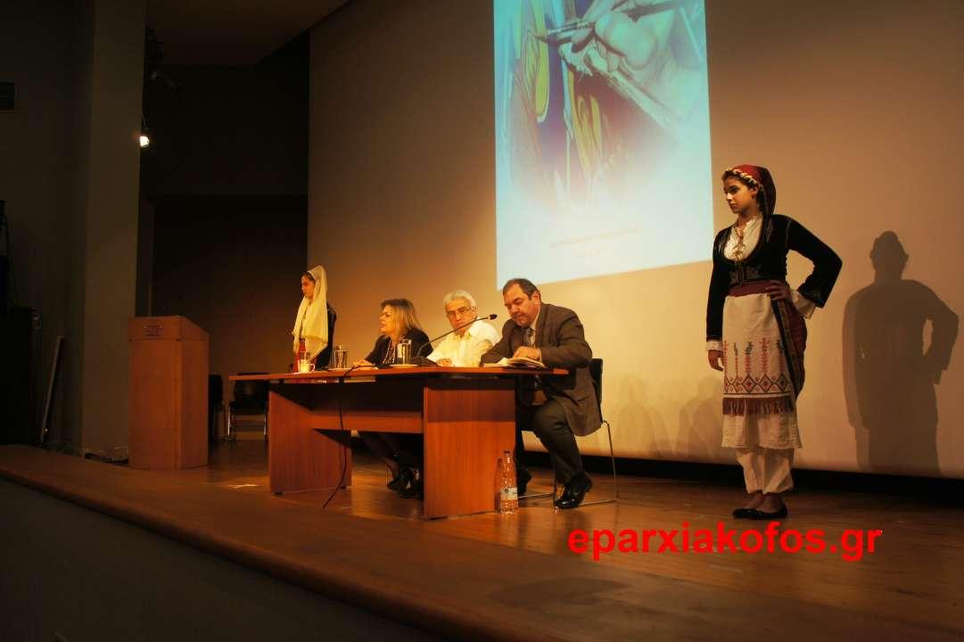 """Παρουσιάστηκε το βιβλίο του τ. πρύτανη Γιάννη Φίλη με τίτλο: """"Νίκος Γιαννακάκις"""""""