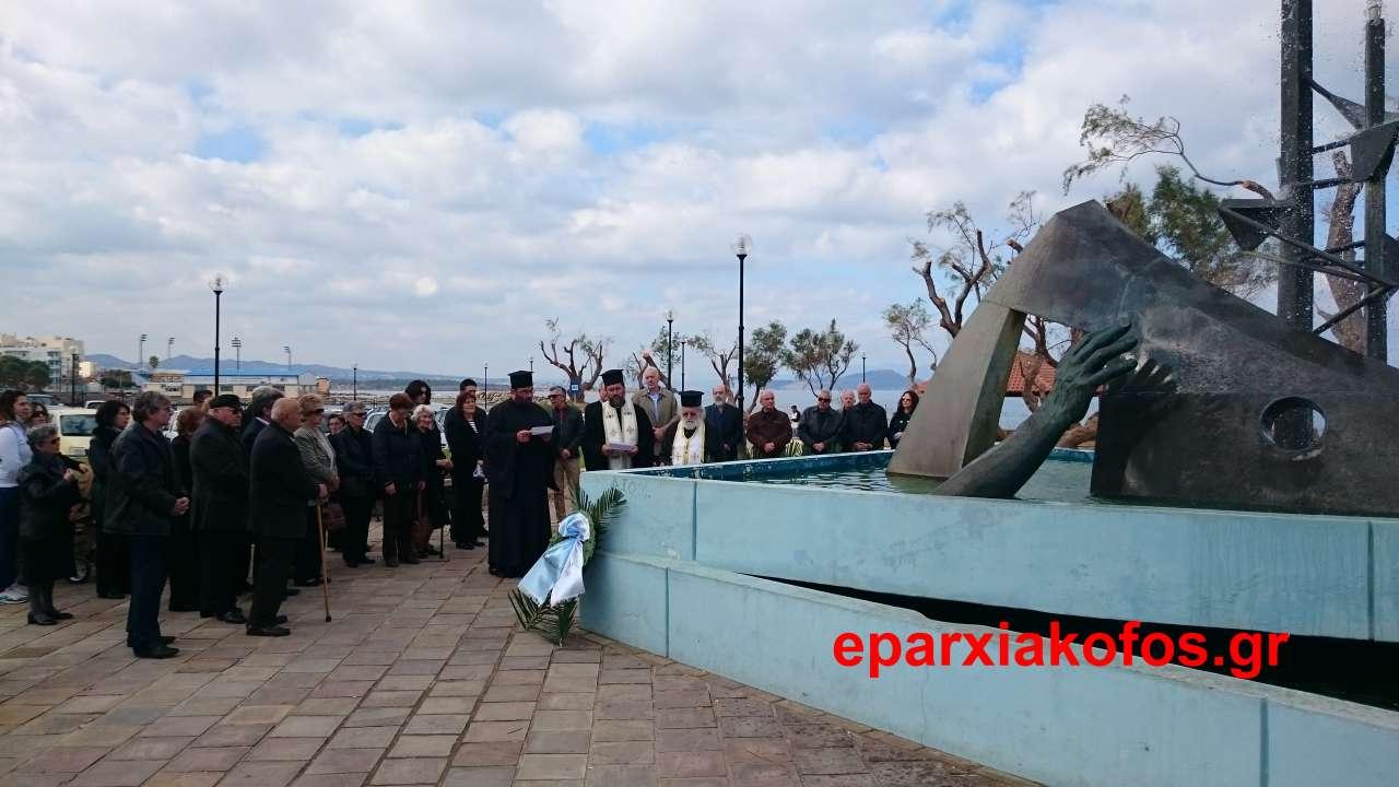 eparxiakofos_gr_0156
