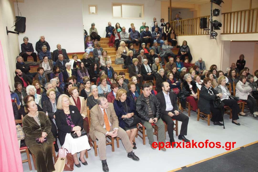 """ΣΤΗΝ ΚΙΣΑΜΟ – Εκδήλωση – αφιέρωμα  στον """"Διαχρονικό Καζαντζάκη"""""""