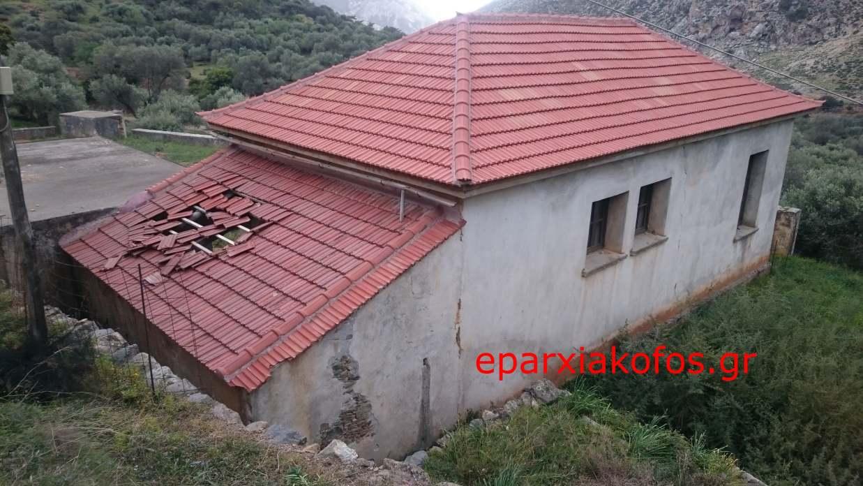 eparxiakofos.gr_image0072