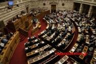 Να προσαρμοστούν ανάλογα με την οικονομική κρίση οι βουλευτές