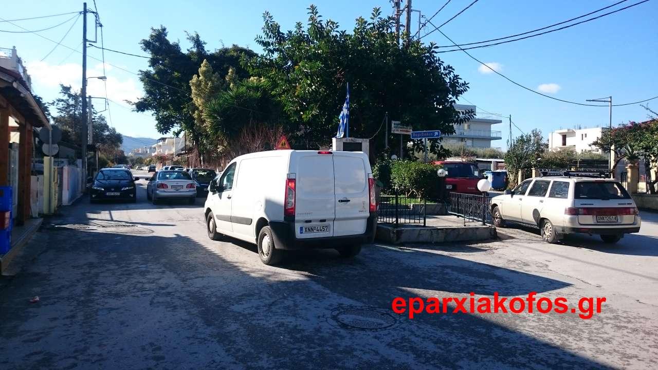 eparxiakofos_gr_0015