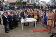 Αγιασμός και κοπή βασιλόπιτας από τους χειμερινούς κολυμβητές Νέας Χώρας