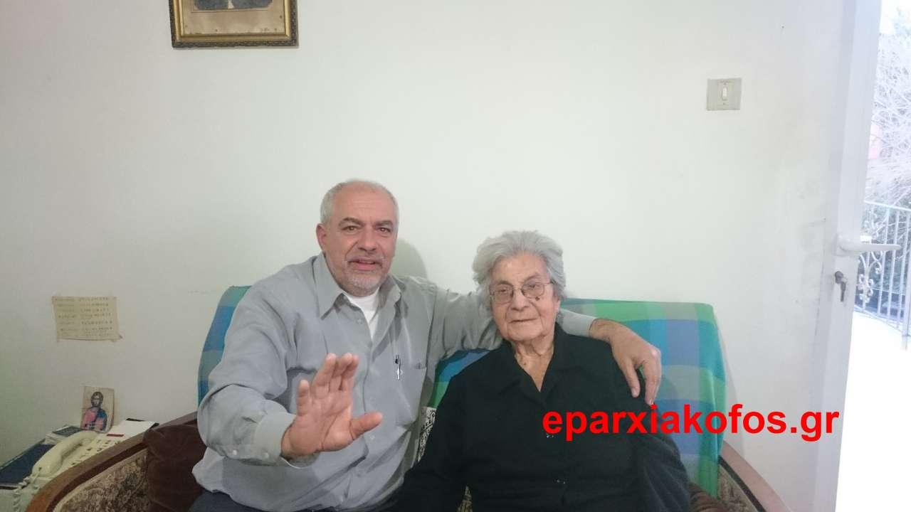 eparxiakofos_gr_0029