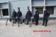 Πιλοτικό πρόγραμμα αστυνόμευσης στα Χανιά με αγγλομαθείς ποδηλάτες αστυνομικούς