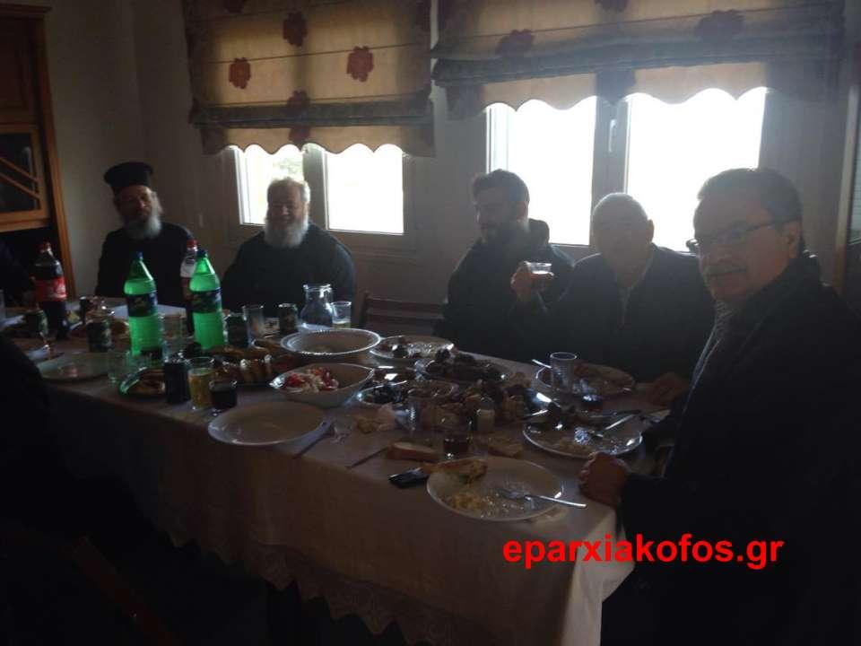 eparxiakofos_gr_0040