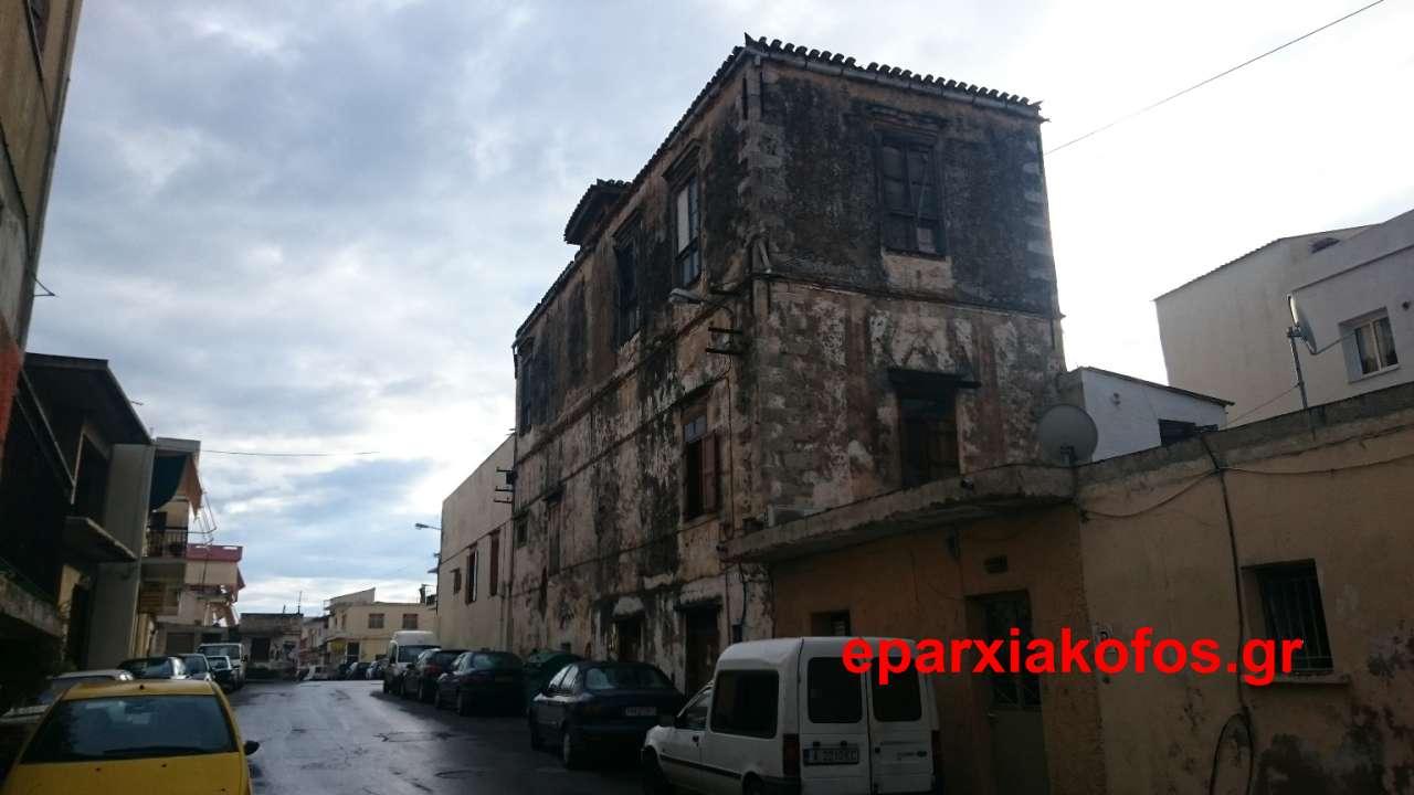 eparxiakofos_gr_0047