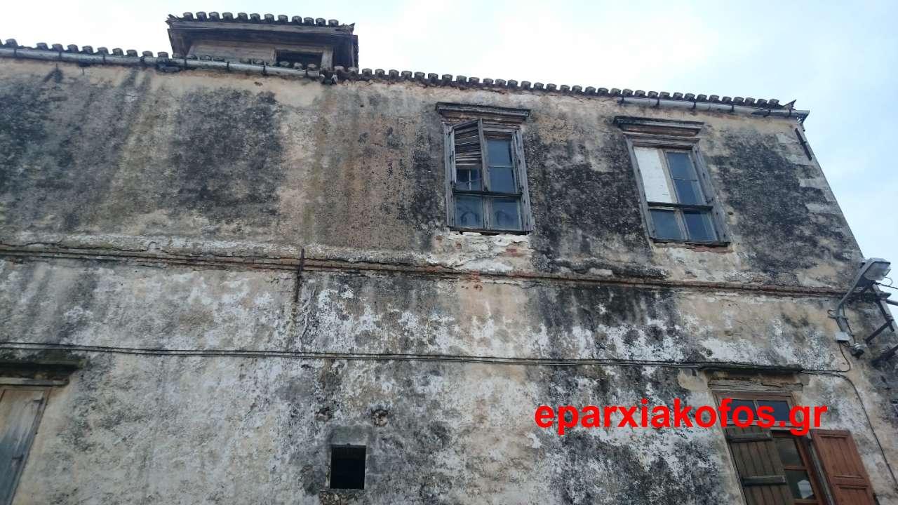 eparxiakofos_gr_0048