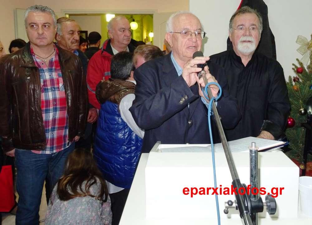 eparxiakofos_gr_0049