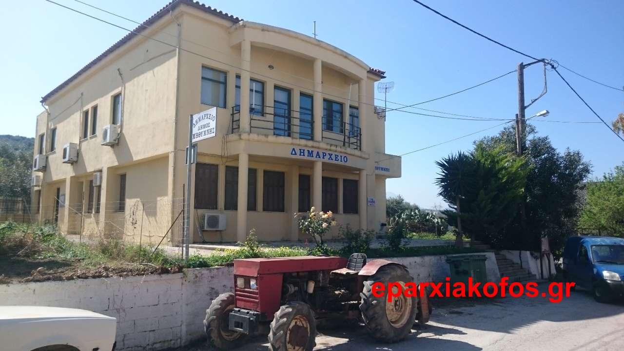 eparxiakofos_gr_0003