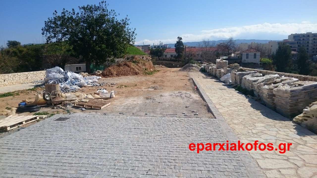 eparxiakofos_gr_0007