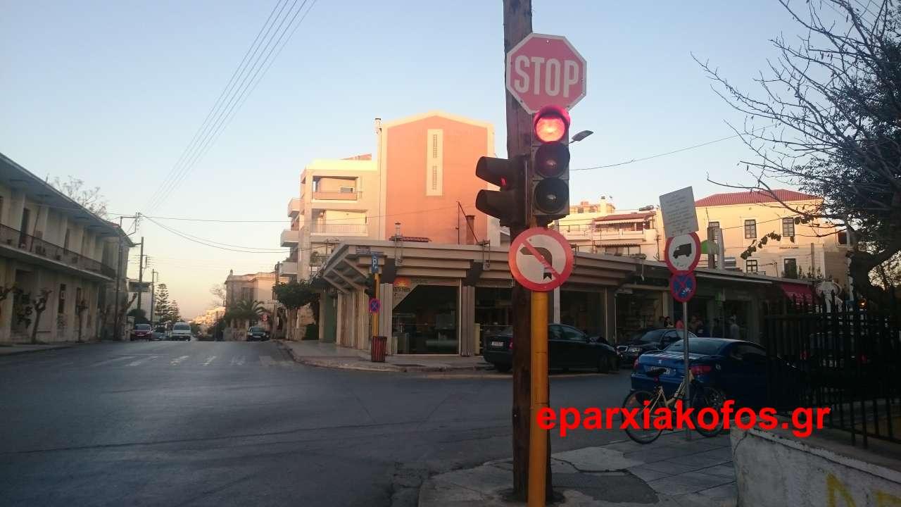 eparxiakofos_gr_0026