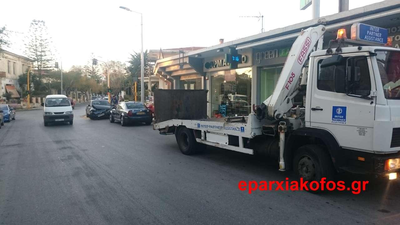 eparxiakofos_gr_0031