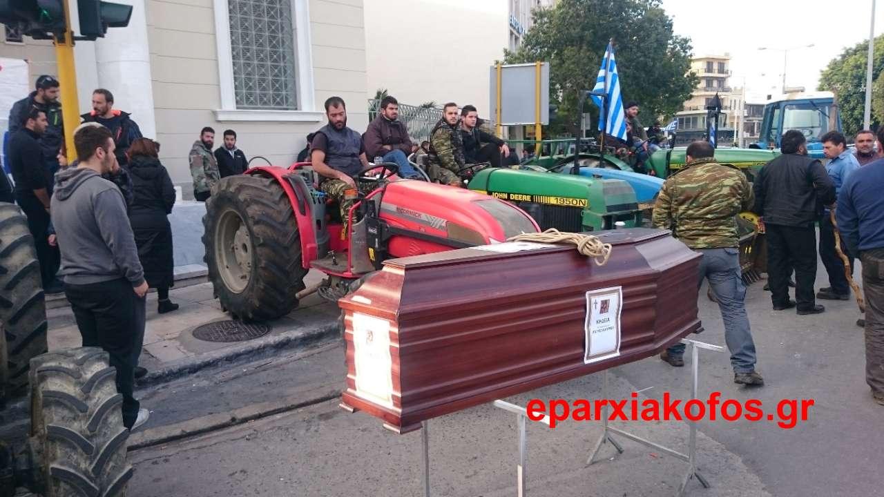 eparxiakofos_gr_0035