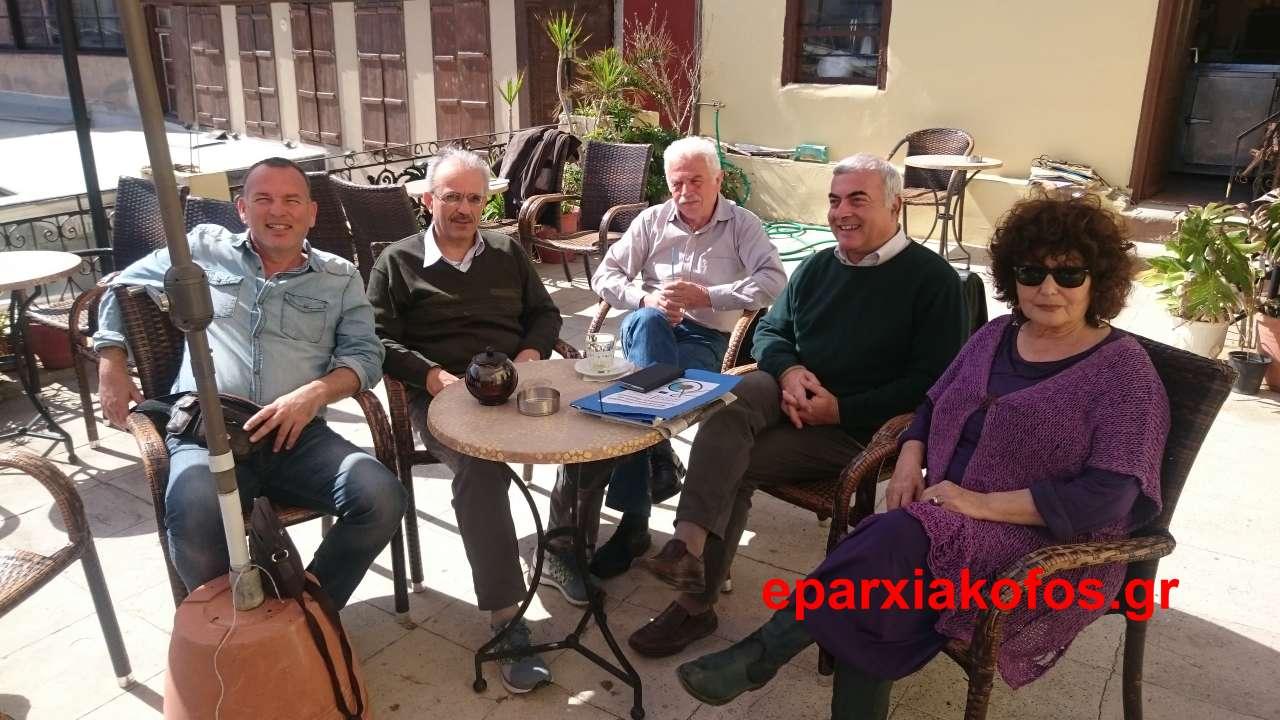 eparxiakofos_gr_0039