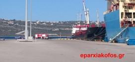 ΣΤΟ ΛΙΜΑΝΙ ΤΗΣ ΣΟΥΔΑΣ –  Φορτηγό πλοίο με ξένη σημαία υπό έλεγχο