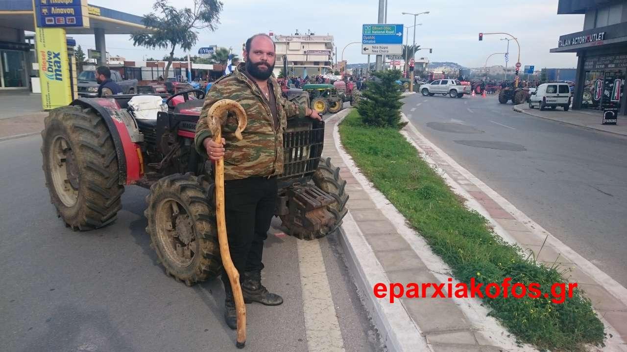 eparxiakofos_gr_0075