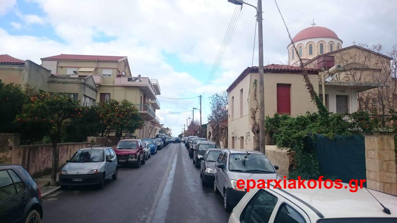 eparxiakofos_gr_0098