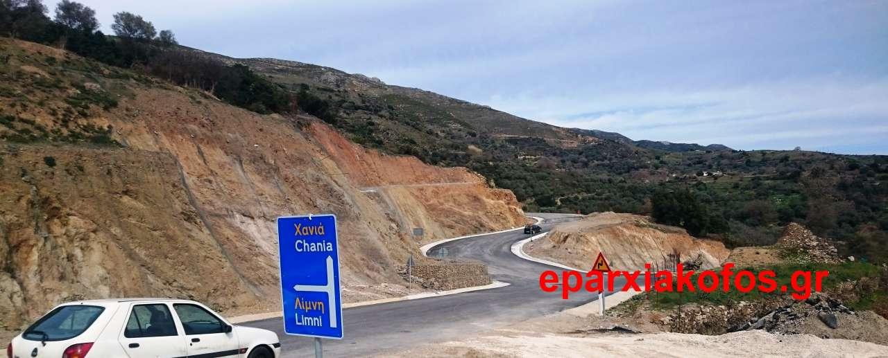 eparxiakofos_gr_0113
