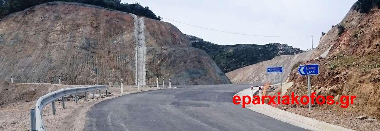 eparxiakofos_gr_0122