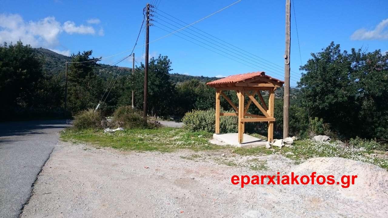 eparxiakofos_gr_0128