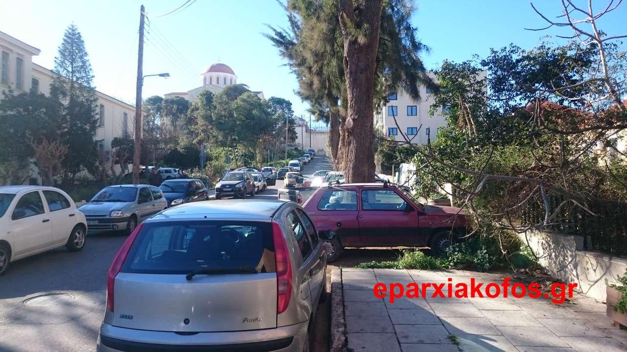 eparxiakofos_gr_0133