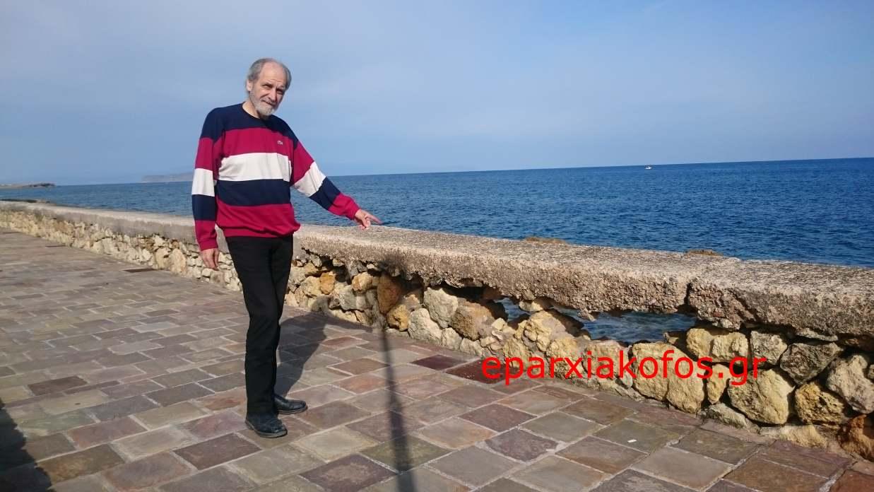 eparxiakofos.gr_image0011