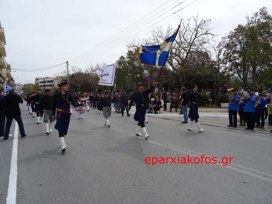 eparxiakofos.gr_image0019