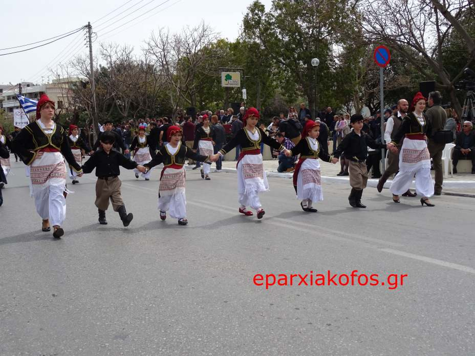 eparxiakofos.gr_image0023