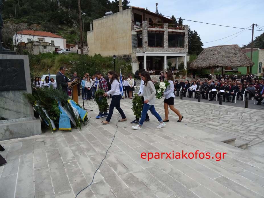 eparxiakofos.gr_image0024