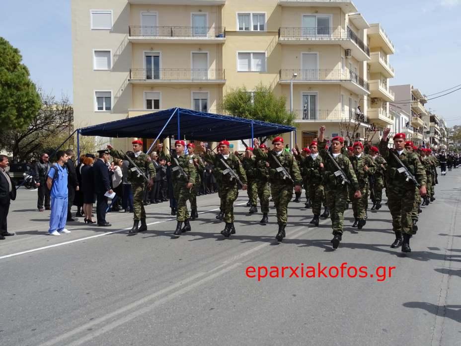 eparxiakofos.gr_image0034