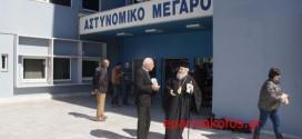 ΣΤΟ ΑΣΤΥΝΟΜΙΚΟ ΜΕΓΑΡΟ ΧΑΝΙΩΝ   Επιμνημόσυνη δέηση για πεσόντες αστυνομικούς (Και βίντεο)