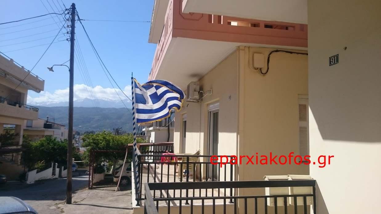 eparxiakofos.gr_image0040