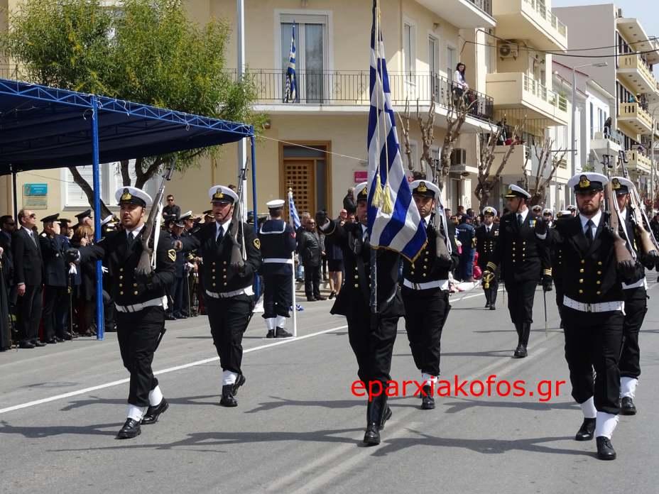 eparxiakofos.gr_image0055