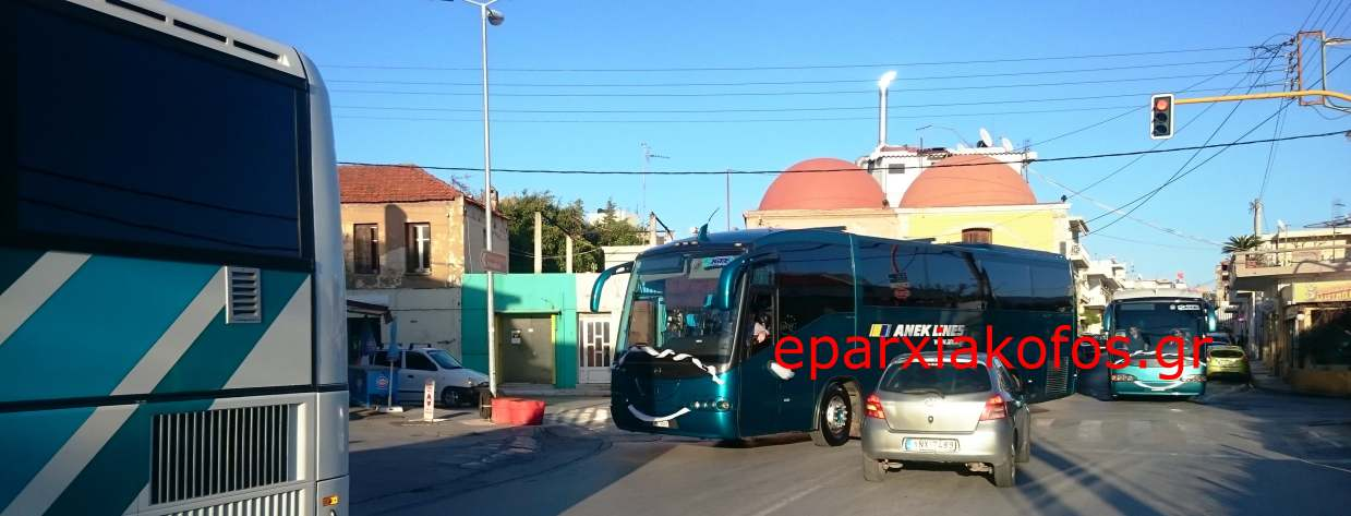 eparxiakofos.gr_image0057