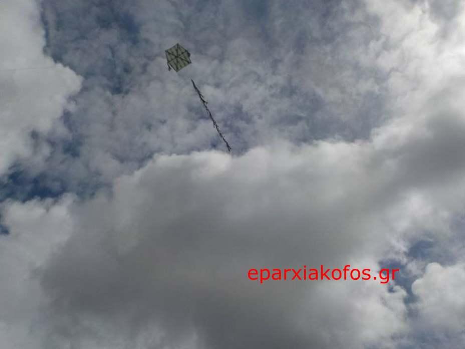eparxiakofos.gr_image0067