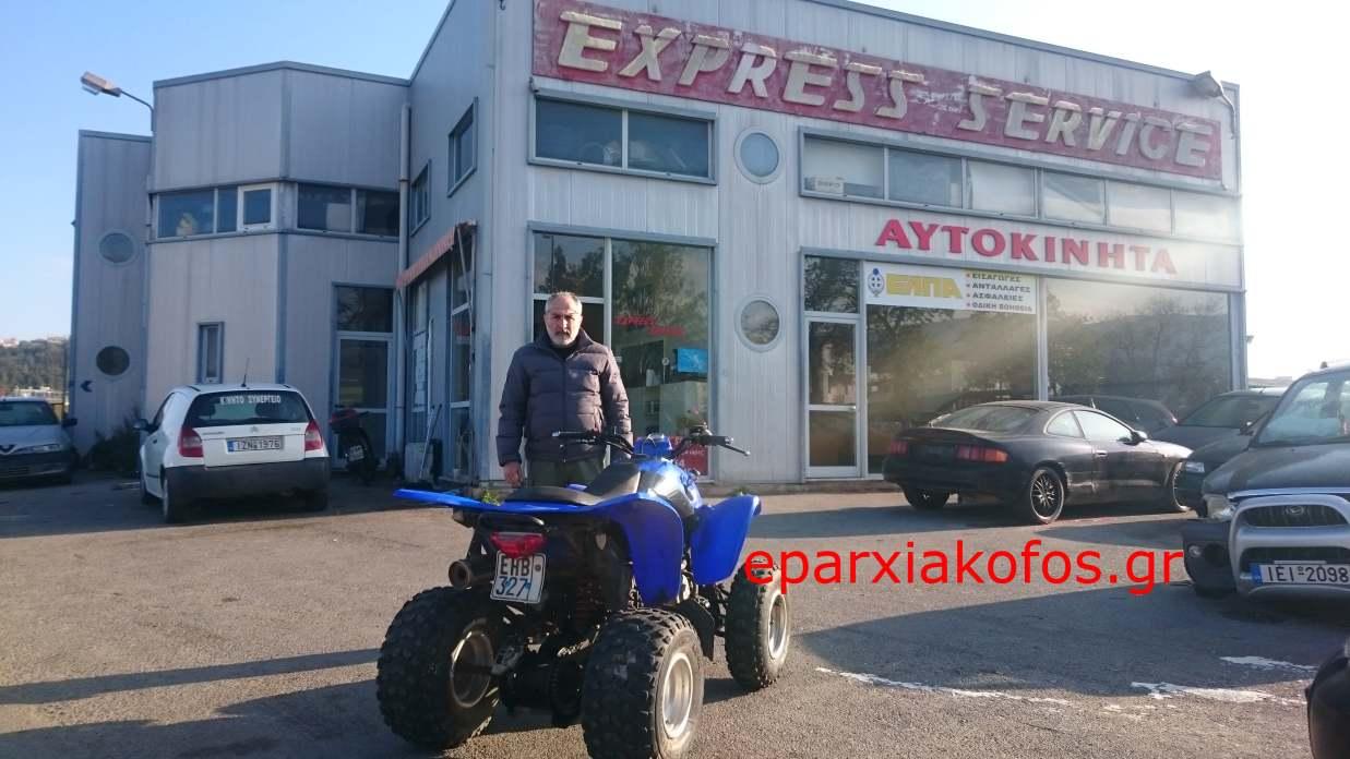 eparxiakofos.gr_image0083