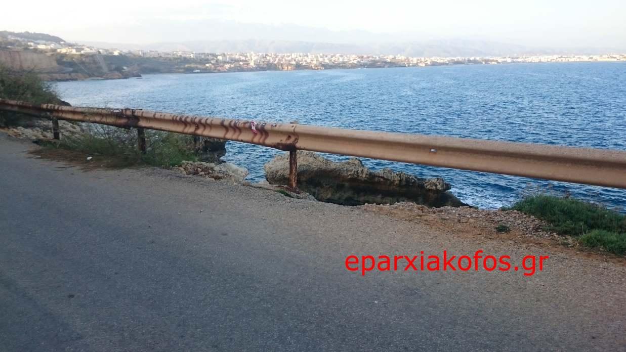 eparxiakofos.gr_image0084